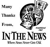 Inthenewslogothanks resized 600
